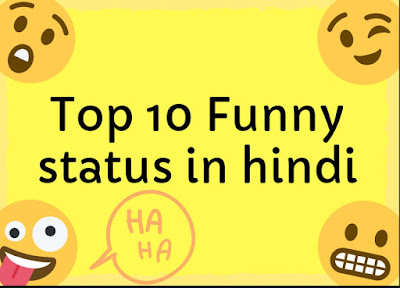 funny status for whatsapp in hindi