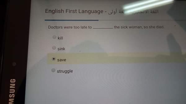 تسريب امتحان اللغه الانجليزيه لثانيه ثانوي 2020 | تسريب الامتحانات | اجيال الاندلس