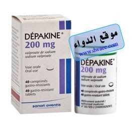 ديباكين أقراص Depakine مضاد للصرع