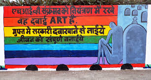 world aids day poster in hindi