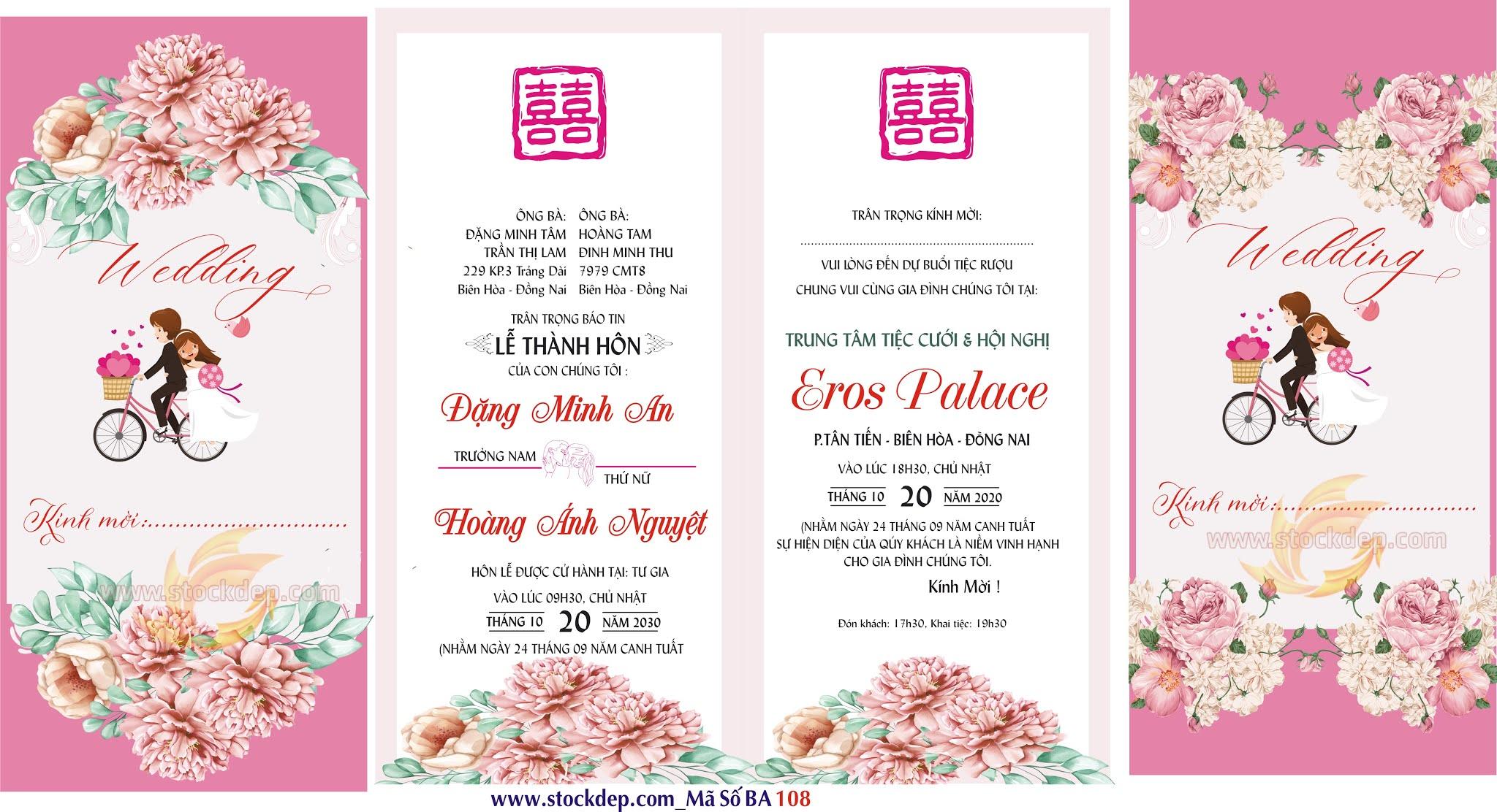 Wedding invite, invitation menu rsvp thank you card vector floral design green fern frond
