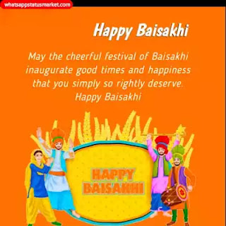 baisakhi Quotes with image