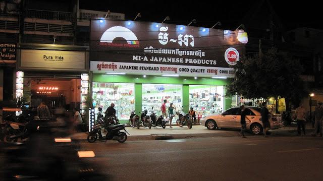 Tienda de productos japoneses en Siem Reap