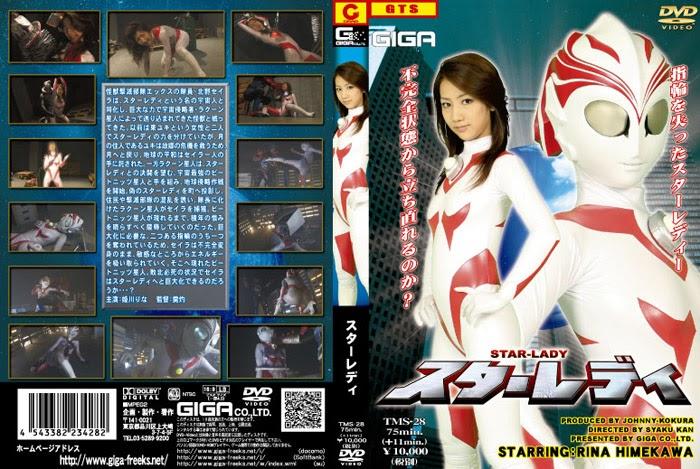 TMS-28 Star Girl