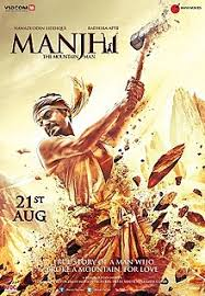 Manjhi bollywood  movies motivational bollywood movies