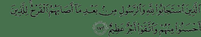 Surat Ali Imran Ayat 172