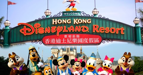 Tiket Disneyland Hongkong untuk Liburan