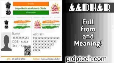 Aadhar card Full form. Aadhar full form. Full form of Aadhar card in hindi. What is Aadhar card Full form. UIDAI full form in Aadhar card.