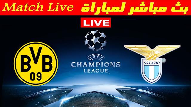 موعد مباراة لاتسيو وبوروسيا دورتموند بث مباشر بتاريخ 20-10-2020 دوري أبطال أوروبا