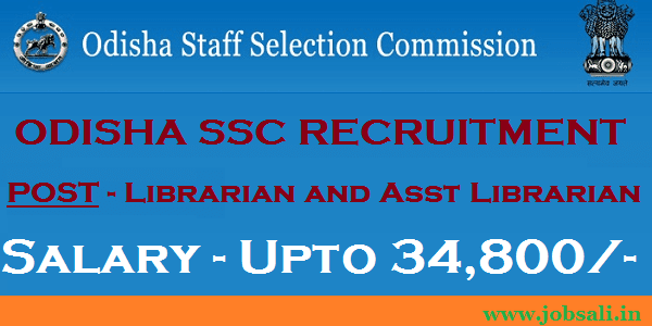 OSSC Online application, OSSC Librarian Recruitment, job in bhubaneswar for graduate
