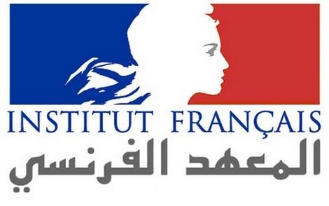 دورة مجانية في اللغة الفرنسية مفتوحة أمام الشباب الراغبين في إتقان اللغة الفرنسية