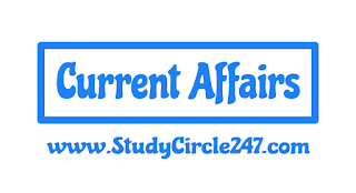 Daily Current Affairs in Hindi - 15 October 2019 By #StudyCircle247
