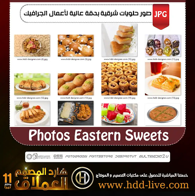 Photos eastern sweets