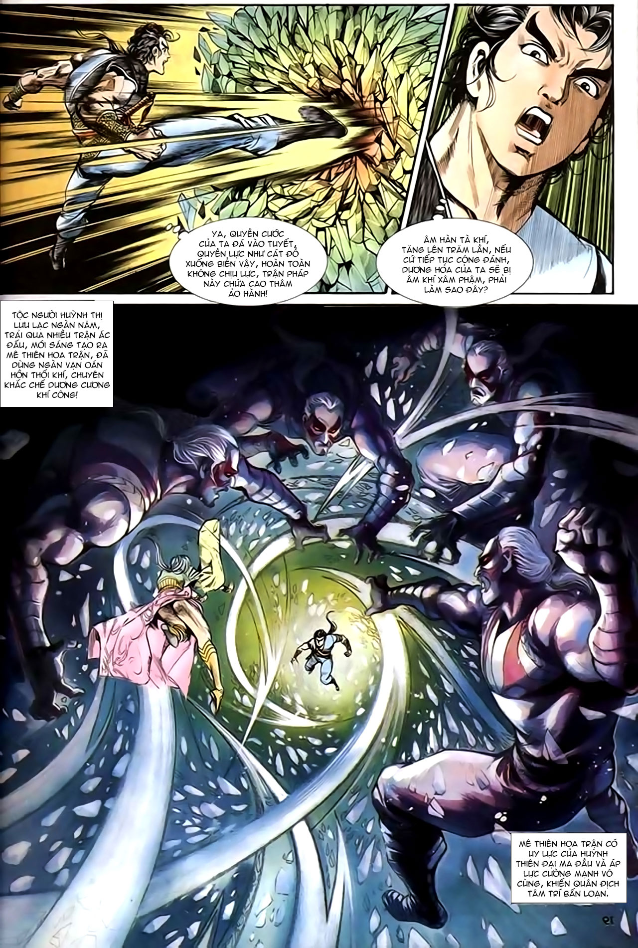 Cơ Phát Khai Chu Bản chapter 143 trang 19