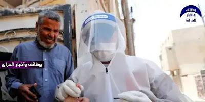 """توقع مدير قسم التعزيز في وزارة الصحة هيثم العبيدي، الخميس (8 نيسان 2021)، ارتفاع عدد الإصابات بفيروس كورونا خلال الأيام المقبلة، فيما حدد أفضل طريقتين للوقاية من الوباء.  ويسجل العراق منذ 3 أيام معدل إصابات يومي لا يقل عن 7000 حالة.  وقال العبيدي في مقابلة متلفزة تابعها {موقع: وظائف وأخبار العراق} ، إن """"إصابات كورونا من المتوقع أن ترتفع اكثر خلال الأيام المقبلة بسبب عدم وجود إلتزام من قبل المواطنين الذين يمارسون حياتهم وكأنه لا لوجود لكورونا في العراق"""".  وأضاف، أن """"عدم الإلتزام بالإجراءات الوقائية أوصل البلاد الى مرحلة التفشي وأدى الى ارتفاع الاصابات والوفيات بكورونا من مختلف الاعمار""""، مبينا أن """"ابرز اسباب الوفاة بالفيروس هي المراجعة المتأخرة"""".  وأكد العبيدي أن """"أفضل طريقتين للوقاية من فيروس كورونا هي ضرورة الإلتزام بإرتداء الكمامة وفرض غرمات مالية على المواطنين الذين لا يرتدونها وجعل الكمامة ثقافة مجتمع، وتجنب التجمعات""""، مشيراً الى """"ضرورة دراسة تجارب الدول الأخرى مع كورونا والاستفادة منها"""".  وفي وقت سابق من اليوم، عزت وزارة الصحة والبيئة، تسجيل رقم غير مسبوق لإصابات كورونا في العراق تجاوز يوم أمس الـ 8000 ، إلى التراخي بتطبيق الإجراءات الوقائية، والسلالة الجديدة.  وقال المتحدث باسم الوزارة سيف البدر، في تصريح وزعه على وسائل إعلام، تلقاه {موقع: وظائف وأخبار العراق} ، إن """"العراق سجل خلال اليومين الماضيين أرقاماً غير مسبوقة، وهذا يعد تطوراً وبائياً خطيراً"""".  وأضاف، أن """"الوزارة لم تتفاجأ بوصول حالات الإصابة إلى الأرقام الكبيرة، بعد التحذيرات التي قدمتها الصحة خلال الأيام الماضية"""".  وتابع، أن """"وزارة الصحة حذرت مرات عدة من الزيادة المحتملة في أعداد الإصابات بفيروس كورونا، وحتى قبل فصل الشتاء ودخول السلالة الجديدة إلى العراق"""".  وأشار البدر، إلى أنه """"خلال الفترة الماضية شهدنا تراخياً وتهاوناً في الالتزام بالإجراءات الوقائية""""، مبيناً أن """"بعض المواطنين استنتج انعدام وتراجع خطر كورونا بعد هبوط أعداد الإصابات"""".  وأكد المتحدث، أنه """"إلى غاية الآن الموقف تحت السيطرة، وبإمكاننا التعامل مع زيادة الإصابات بكورونا رغم خطورتها""""، مشيراً إلى أن الأنظمة الصحية لها محدودية في التعامل مع الحالات بنفس الوقت"""".  وأكمل البدر، أن """"طبيعة الإصابات الحالية أشد من الموجات السابقة، وإصابة فئات لم نع"""