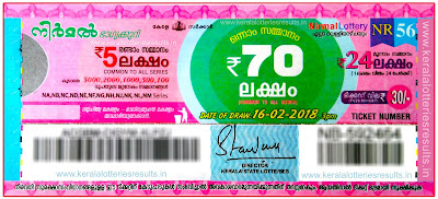keralalotteriesresults.in, 16 February 2018 Result, kerala lottery, kl result,  yesterday lottery results, lotteries results, keralalotteries, kerala lottery, keralalotteryresult, kerala lottery result, kerala lottery result live, kerala lottery today, kerala lottery result today, kerala lottery results today, today kerala lottery result, 16 2 2018, 16.2.18, kerala lottery result 16-02-2018, nirmal lottery results, kerala lottery result today nirmal, nirmal lottery result, kerala lottery result nirmal today, kerala lottery nirmal today result, nirmal kerala lottery result, nirmal lottery NR 56 results 16-2-2018, nirmal lottery NR 56, live nirmal lottery NR-56, nirmal lottery, 16/02/2018 kerala lottery today result nirmal, nirmal lottery NR-56 16/2/2018, today nirmal lottery result