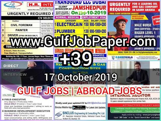 Gulf Overseas Jobs {Post Date~17 October}