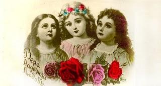 Гарні привітання з днем ангела для: Віри, Надії, та Любові. Відправте їх іменинницям