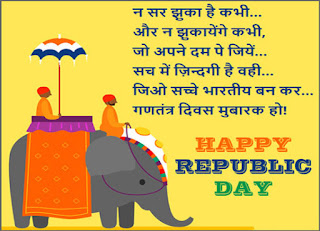 Republic day images free download