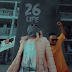 VIDEO | Nyandu Tozzy Ft. Sanja – Mguu wa Kutoka | Download Mp4 [Official Video]