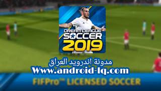 تنزيل لعبة dream league 2019 apk