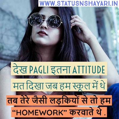 Ladki ka attitude Status in Hindi