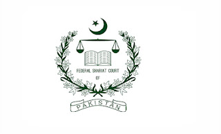 Federal Shariat Court of Pakistan Jobs 2021 Latest Recruitment
