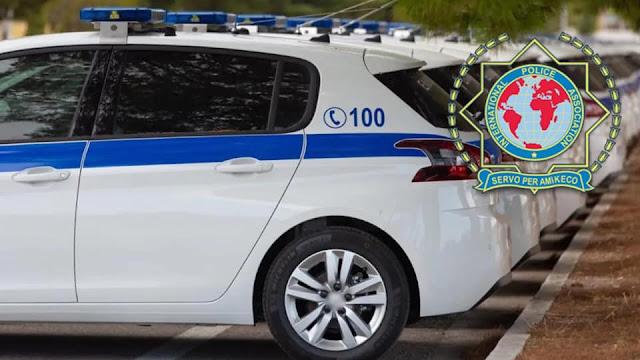 Δωρεά ελαστικών από την Διεθνή Ένωση Αστυνομικών Αργολίδας σε περιπολικό όχημα