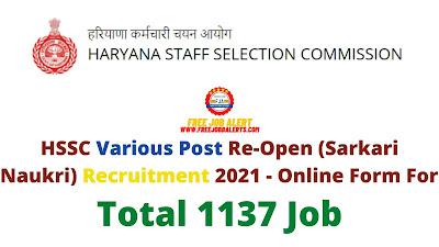 Free Job Alert: HSSC Various Post Re-Open (Sarkari Naukri) Recruitment 2021 - Online Form For Total 1137 Job