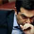 Ο διεθνής Τύπος για το ασφαλιστικό-Guardian: Τα πιο σκληρά μέτρα από τότε που ξεκίνησε η ελληνική κρίση (photos+video)