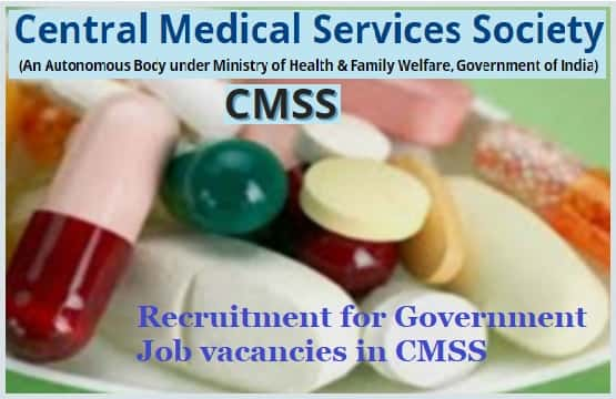 Central Medical Services Society Government Jobs Vacancy