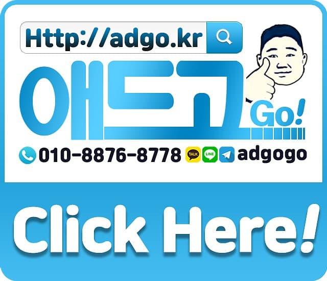 제주키워드검색광고