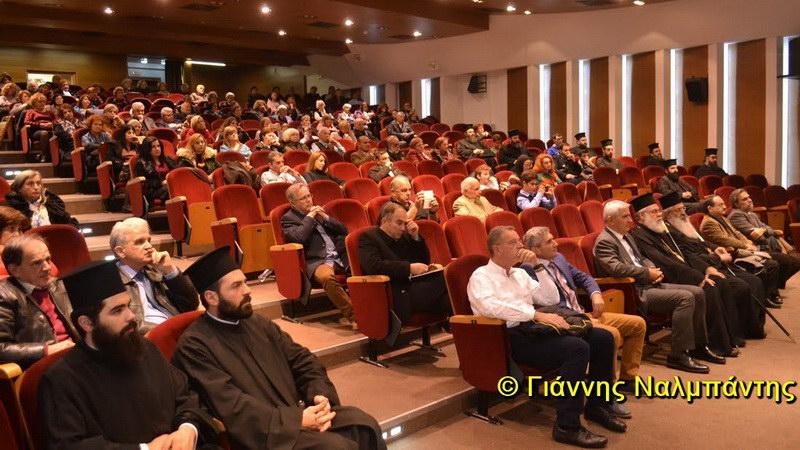 Πραγματοποιήθηκε στην Αλεξανδρούπολη η Α' Επιστημονική Ημερίδα για τον Άγιο Νικόλαο
