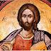 Δώσε μας Αγιότητα, Κύριε!!!Άγιος είσαι και τρισάγιος ο ένας Τριαδικός Θεός, ο Πατήρ, ο Υιος και το Πνεύμα!!!