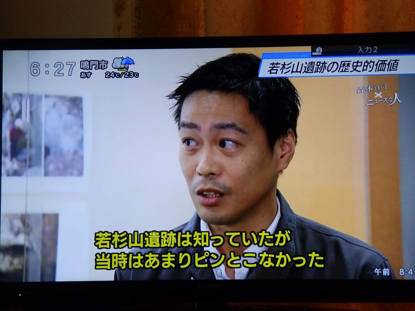 タクドラの金太郎3 (野田千一)タクシー乗務: 四国放送テレビ ...