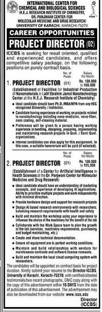 the-university-of-karachi-uok-jobs-2020-latest-advertisement-application-form