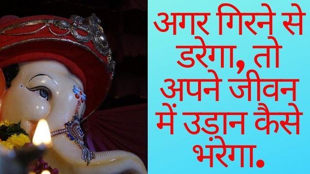 Inspirational-Shayari