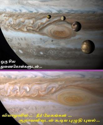 jupiter_satellite _cloud