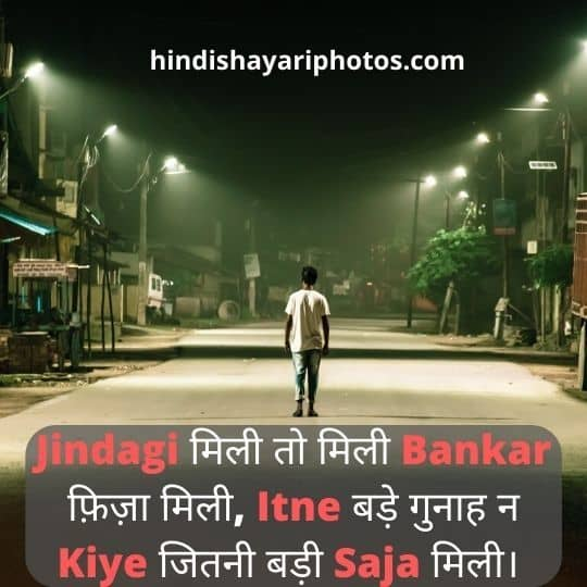 sorry sms in hindi for boyfriend