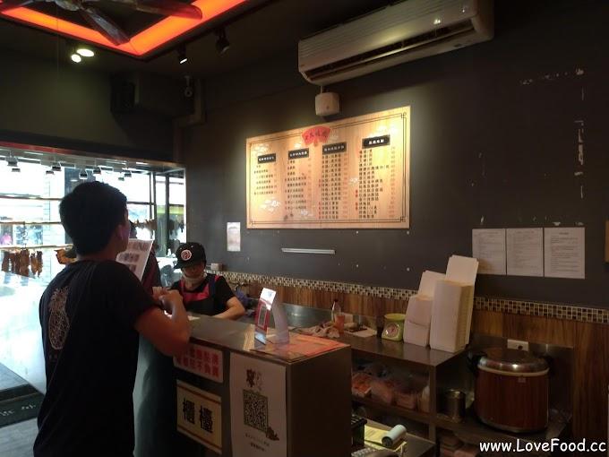 桃園中壢-中原燒臘 新生店-烤鴨燒雞便當 可多拚主菜-zhong yuan shao la