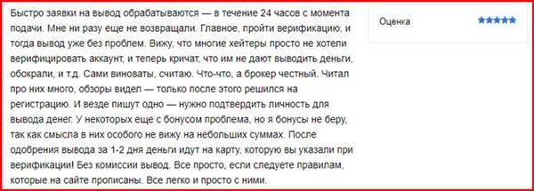 kiplar.org Отзывы
