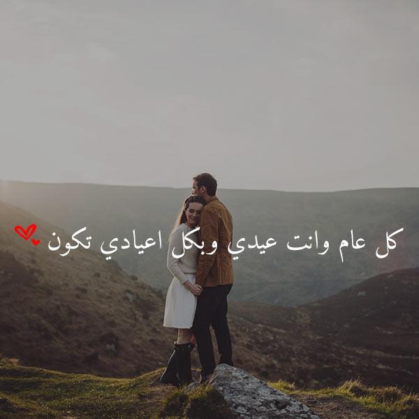 رسائل حب ليبية