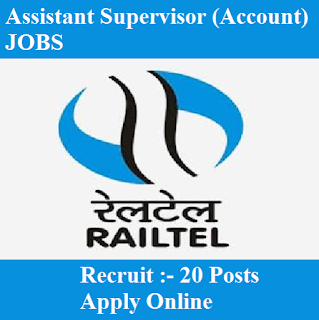RailTel Corporation of India Limited, New Delhi, RailTel, freejobalert, Sarkari Naukri, Latest Jobs, Assistant Supervisor, Graduation, railtel logo