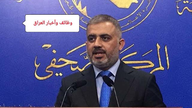 نائب : وزبر المالية يحول أكثر من نصف عائدات العراق شهرياً الى الإقليم؟