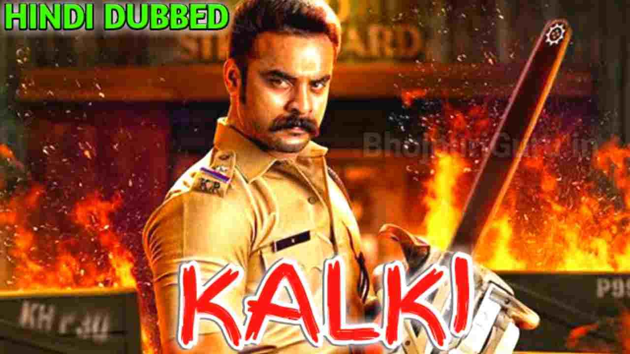 Kalki Malayalam Movie In Hindi