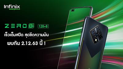 Infinix เตรียมเปิดตัวสมาร์ตโฟนรุ่นเรือธงอย่าง Zero 8i ในประเทศไทยอย่างเป็นทางการวันที่ 2 ธันวาคม 2563 นี้!!