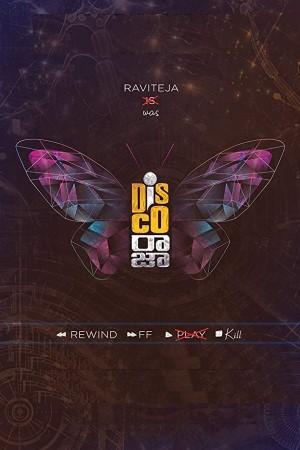 Download Disco Raja (2020) HQ Hindi Dubbed Movie 480p | 720p | 1080p WEB-DL 500MB | 1.1GB