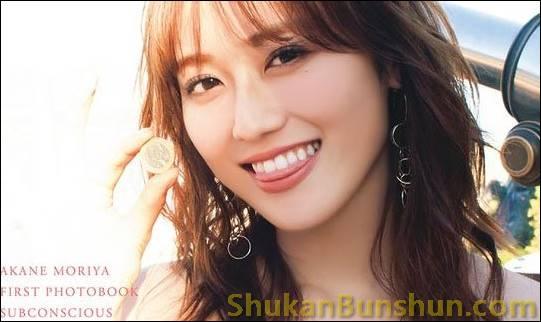 Moriya Akane 1st Photobook Subconscious Keyakizaka46 PB Gravure