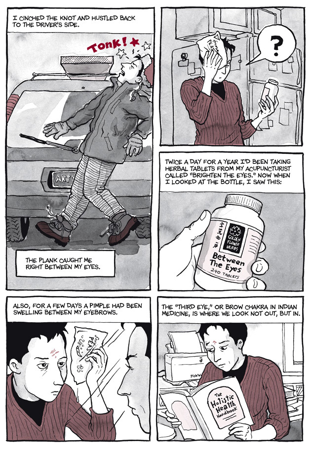 Page 10, Chapter 2: Transitional Objects from Alison Bechdel's graphic novel Are You My Mother