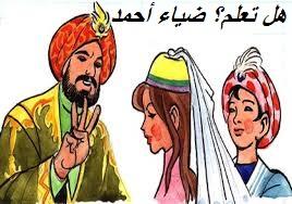 المرأة الجميلة والفتى العابد | قصص النساء فى القرآن